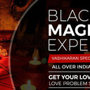 Vashikaran specialist In Mumbai Can Cure Your Depression +91-9888880906