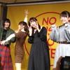 3/5(火)nuance@タワーレコード横浜ビブレ店