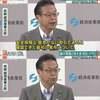 韓国への「飴と鞭」