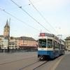デンマーク&ドイツ&スイス旅「チューリッヒはトラムが颯爽と駆け抜ける街!フラウミュンスターとランチ!」