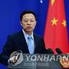 (韓国の反応) 中国「海洋は日本のゴミ箱ではない」 連日直撃弾。