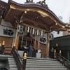 旅@東京都vol3【水天宮 ~生まれてくるまで40日 安産祈願~】