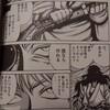 間もなくアニメが始まるという「まおゆう」と平野耕太「ドリフターズ」って隣接ジャンルやねん。