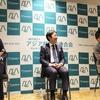 アジア経営者連合会主催の「グローバルリーダーズ会」にパネリストとして登壇