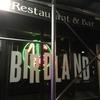 Maria Schneider Orchestra @Birdland (New York) 街に溶け込んだ音