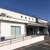 壱岐空港ターミナル 売店はない。