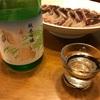 旭鶴 純米吟醸(千葉県 旭鶴)