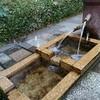 #4 名水 大手いこ井の泉緑地 │ 湧き水ジョギング