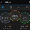 60km走った後のメモとスピード練習とロング走の両立は無理があるメモ色々    ウルトラおろちまで[あと29日]