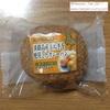 株式会社オイシス の 淡路島産玉ねぎを使用したカレーパン