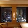 大阪の最高級ホテル!インターコンチネンタルホテル大阪で過ごす休日