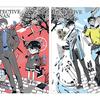 【グッズ】名探偵コナン クリアファイル コナン&赤井/新一&平次 2017年7月頃発売予定