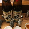 【辨天娘飲み比べ】28BY 純米強力&純米山田錦の味。【燗と常温】