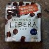 スタイルフリーなチョコレートLIBERA リベラ ミルク食べてみた感想