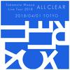 """坂本真綾 LIVE TOUR 2018 """"ALL CLEAR"""" 2018/04/01 東京遠征2日目。"""