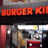 バーガーキングのBiKing(食べ放題)メニュー