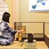 星窓茶会。深海と琉球へ旅する時間。