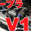 youtube「V12エンジンサウンドを出す裏技!?サウンドレーサーを使ってみた!」のあとがき
