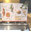蔦屋書店ポップアップショップ「パフェ、珈琲、酒、佐藤」のパフェ食べる