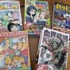 【6月8日】買った漫画とか【#んろ日記】