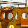 ジブリ大博覧会へ行く前にチケット提示割引でかき氷