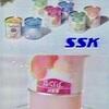 SSK プリンゼ