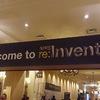 re:Invent 2014 参加レポート