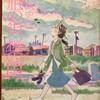 『夕凪の街 桜の国』 多くの方に読んでいただきたいと思います。