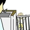 シャロ1年1ヶ月17日 荒川遊園は赤ちゃんおススメスポット