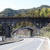 竹筋コンクリート福井川橋梁