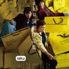 【出演情報】出演:宮川サキ(Sunday) iaku演劇作品集『梨の礫の梨』