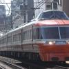 2018.07.07  引退が迫る小田急7000形LSEを撮り鉄、乗車(LSE三昧)
