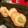 ほんのりチーズが薫る小かぶの洋風天ぷら