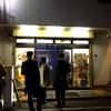 【今週のラーメン1679】くじら食堂 (東京・東小金井) 特製塩らー麺