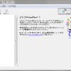 W530日記:VirtualBoxのインストール