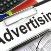センスよくGoogleアドセンス広告を掲載する方法について。【レスポンシブ対応】