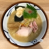 【今週のラーメン3261】 麺や 空月 (横浜・綱島) 鯛白湯らーめん塩味 ~鯛の確かなテクニシャン!一石投じるニューウェーブ鯛白湯!