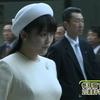 続⑪眞子様@ 新聞社 「正式に婚約されていないのは知っています」