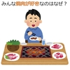 みんなが焼肉が好きなのはなぜ?(「2019年6月7日放送・チコちゃんに叱られる!」より)