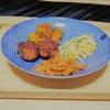 【1人暮らし】1月26日料理記録【家事】