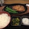 211. 豚ロース味噌漬焼き定食(しんぱち食堂)