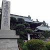 第9回富士山すそ野一周ウォーク