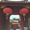 長崎孔子廟