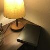 【シンプルライフ】私が愛用している普段使い・仕事にオススメのノートとペン