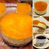 ゴールデンベリー(食用ほおずき)のチーズケーキ<札幌グルメ情報>