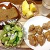 5月29日の食事記録~緊急ダイエット一日目!体重減りすぎ?!