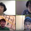 勝手にイタバシ会議Vol.3(youtube付き)