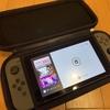 Nintendo Switch オススメハードケース