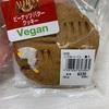 ご当地銘菓:アリサン:オートミール・レーズンクッキー/ピーナッツバタークッキー