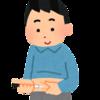 論文:JAMAIM:Cohort 75-79歳の高齢2型糖尿病患者のインスリン使用と中止